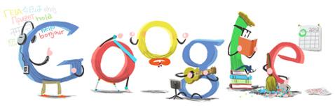Google Logo: Happy new year 2012!