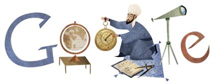 نصير الدين الطوسي nasir_al-din_al-tusi